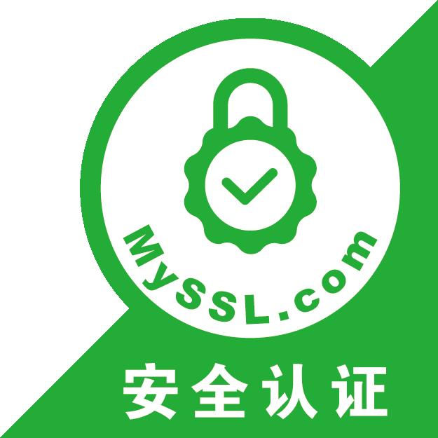 给自己网页加上个安全验证