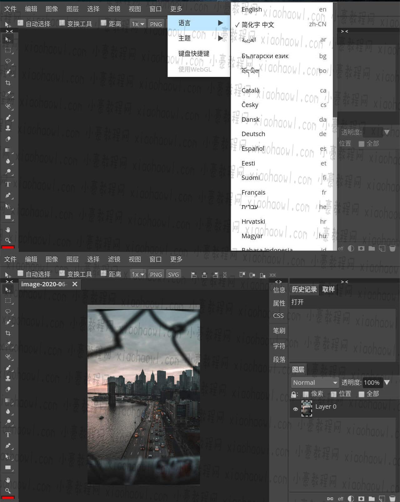 Photoshop CS6 安卓版本